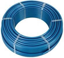Труба ПНД 20х2.0 синяя